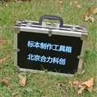 標本制作工具箱 昆蟲植物箱