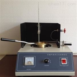 ZRX-30034石油产品 开口测定仪
