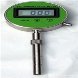 ZRX-05772燃料油 电导率仪