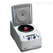 小型台式冷冻离心机