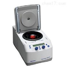 小型臺式冷凍離心機