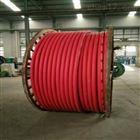 UGFP3*70+3*16高压橡套电缆 露天煤矿用电缆