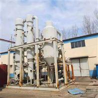 二手MVR2500废水蒸发器不锈钢316材质