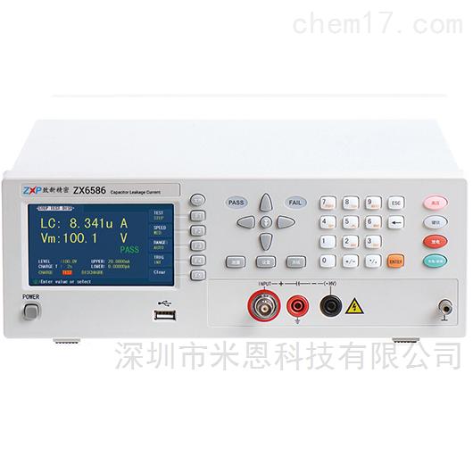致新精密 ZX6586电容器漏电流测试仪