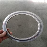 C型耐磨损金属缠绕垫片定制