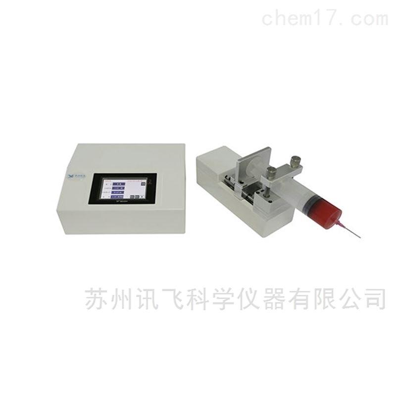 一体式注射泵