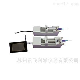 XFP01-BD(2)实验室注射泵