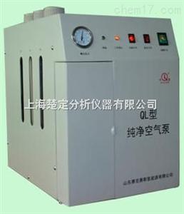 QL-3高纯空气发生器