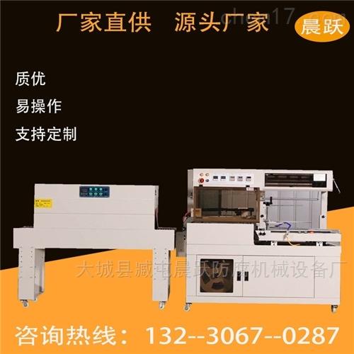 全自动L型封切机 喷气式热缩膜包装机