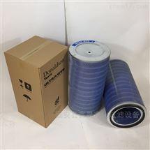 唐纳森空气滤清器P780523/P78052