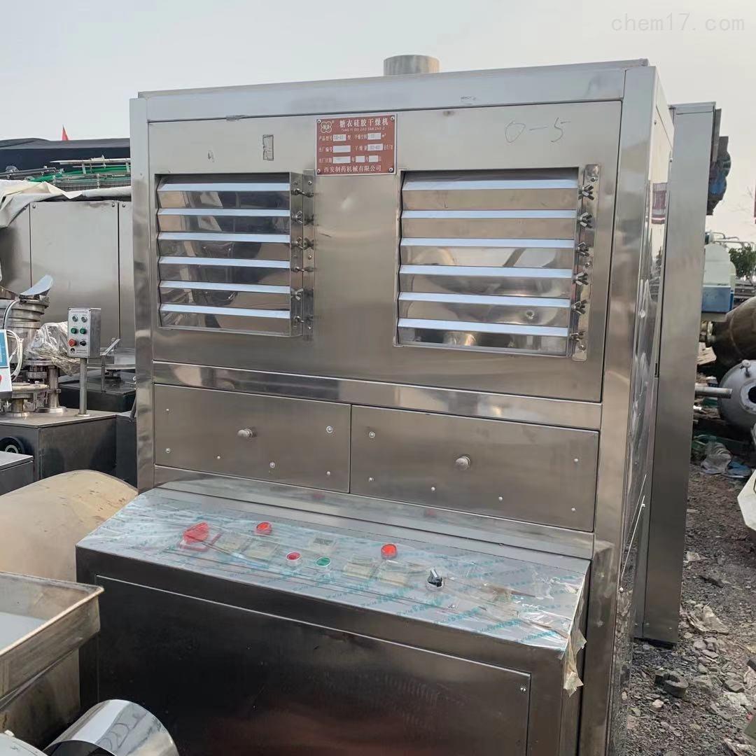 二手糖衣硅胶干燥机