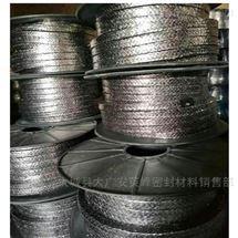 耐高温高压膨胀石墨盘根 热电厂用盘根