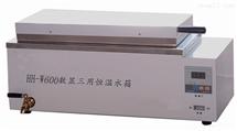 HH-W600三用恒溫水箱