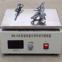 数显恒温大功率磁力搅拌器