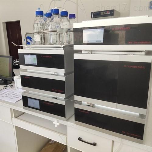全自动血药浓度检测仪