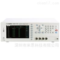 ZX6591-10CH致新精密 ZX6591电感电容器漏电流测试仪