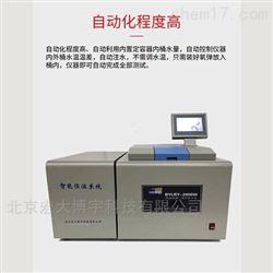 BYLRY-2000W 智能恒温全自动量热仪 热值仪