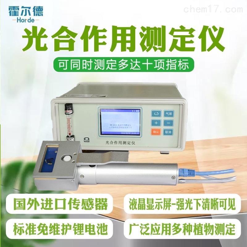 植物光合作用测定仪有哪些用处
