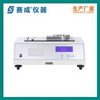 COF-P01静摩擦系数仪_斜面摩擦检测仪