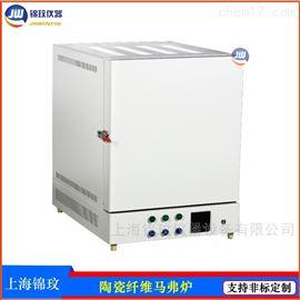 SX2-8-13T升温快的智能陶瓷纤维马弗炉1300° 高温电炉