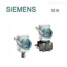 7MF4433-1DA02--ZA01DSⅢ系列压力变送器