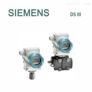 西门子7MF1567-3CB00-1AA1压力变送器