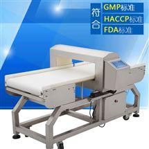 金属检测仪 异物检测机设备
