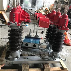 35KV高压隔离开关GW4-40.5DW/1250A刀闸
