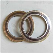 DN200耐高温B型金属缠绕垫片