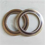 DN200耐高溫B型金屬纏繞墊片