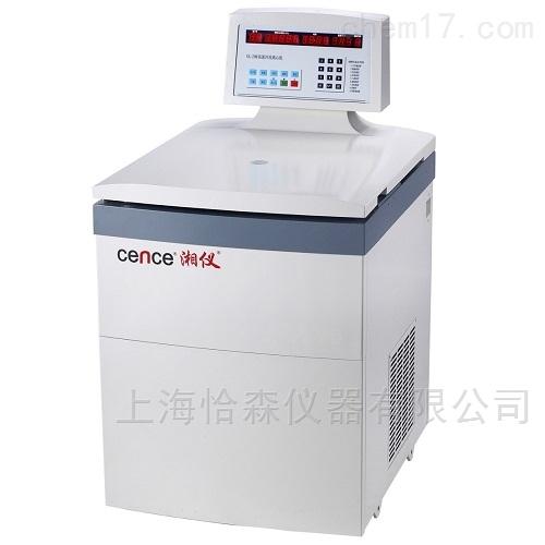 GL-10MD大容量高速冷冻离心机