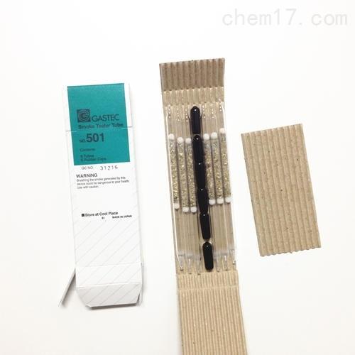 日本GASTEC 发烟管气体流向检测仪