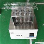 KDN-08C消化炉8孔井式电加热方式消解仪