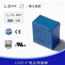 IT 400-S ;IT 600-SLEM 电流传感器高精度 IT 200-S