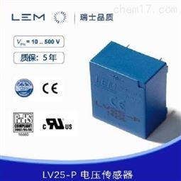 LEM 电流传感器高精度 IT 200-S