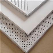 铝矿棉吸音板吊顶工程轻质防火安全透气