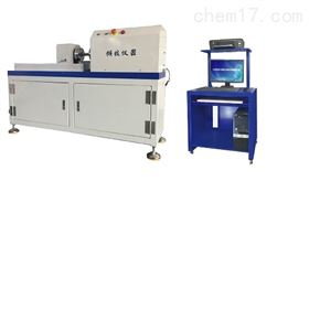 QJNZ碳纤维复合材料扭转试验机