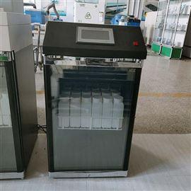 LB-8000K24瓶在线水质自动采样器单采混采远程通信