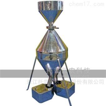 中鐘鼎式分樣器