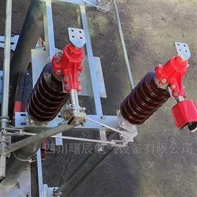 定做型35KV高压隔离开关GW4-40.5