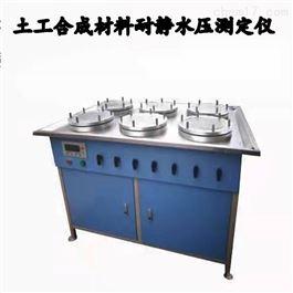 TGB-25土工布膜耐静水压测试仪*