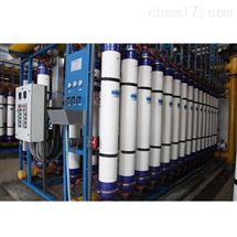 工业水处理超滤设备