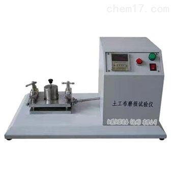 TGB-9土工布磨损检测仪