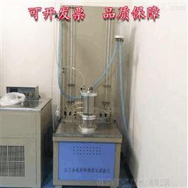 TGB-27土工合成材料梯度比试验仪 生产厂家