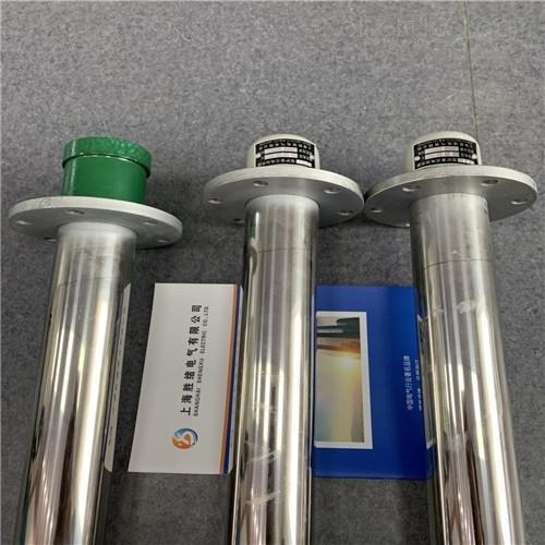 浸入式电加热器