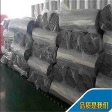 2*50m天津廠家直銷雙層納米氣囊