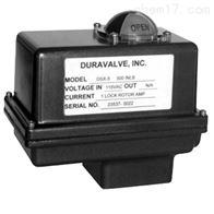 DSH-10,DMR-15,DML-15美国Duravalve电动执行器直行程电执行机构