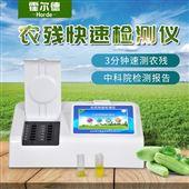 HED-NC24茶叶农药残留检测仪
