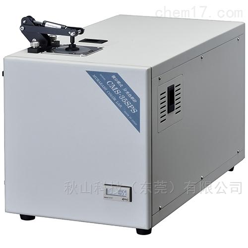 日本村上mcrl分光光度计CMS-35SPS