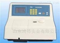 HD-F95S荧光分光光度计